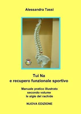 tuina_recupero_funzionale1